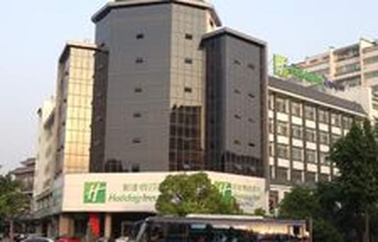 Holiday Inn Express Yangzhou City Center - Hotel - 3