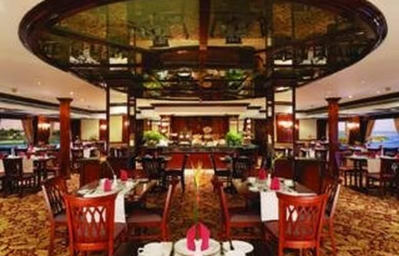 M/S Moevenpick Radamis II Nile Cruise (aswan) - Restaurant - 9