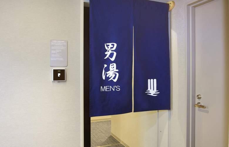 Elcient Kyoto - Spa - 13