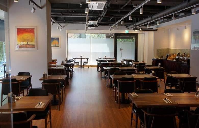 Domy Inn - Restaurant - 10