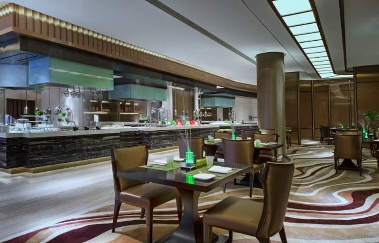 The Westin Xiamen - Restaurant - 58