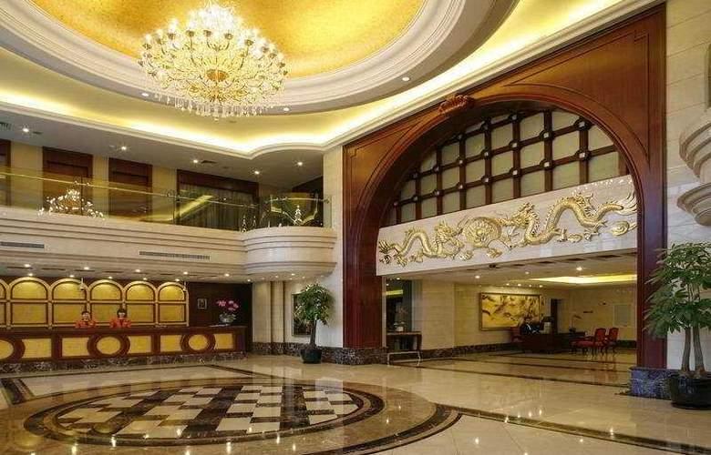 Zhong Xiang Hotel - Room - 6