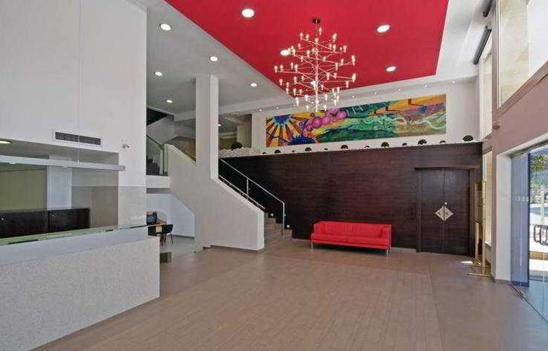 Hispania Hotel - General - 1