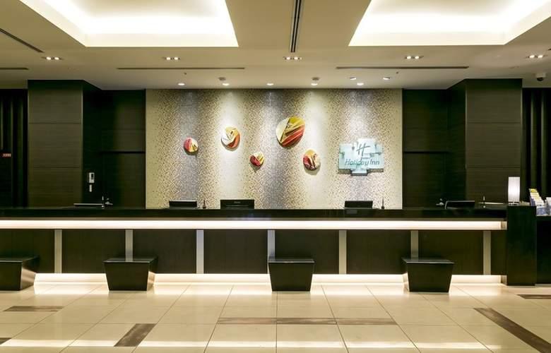 Holiday Inn Osaka Namba - General - 1