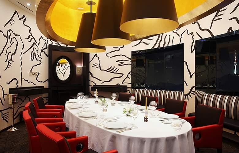Lotte Hotel Seoul - Restaurant - 23