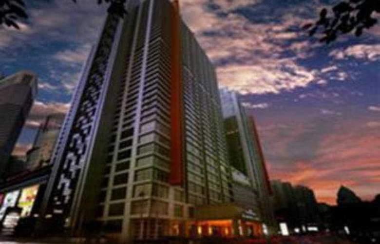 Glenview ITC Plaza Chongqing - Hotel - 0