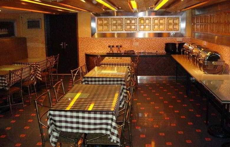 Motel 168 Guangzhou Avenue - Restaurant - 2