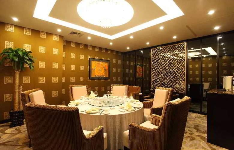 Howard Johnson Paragon - Restaurant - 14