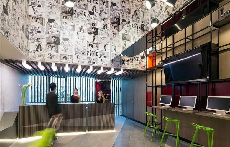 Ibis Styles Ambassador Seoul Myeongdong - Hotel - 6