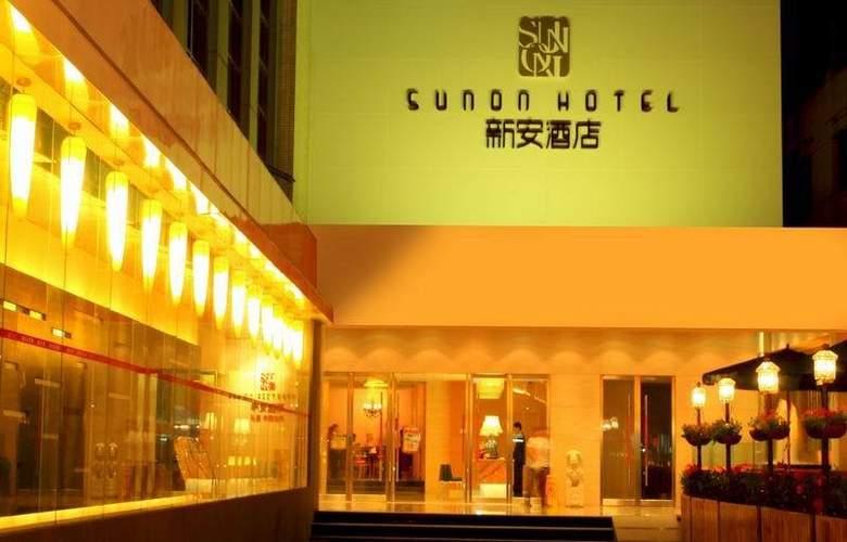 Shenzhen Sunon Hotel - Hotel - 0
