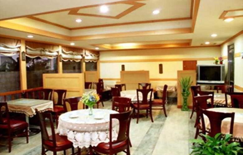 Rainbow - Restaurant - 3