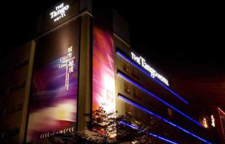 The Tango Xinyi - Hotel - 7
