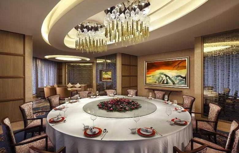 Sheraton Guangzhou - Restaurant - 55