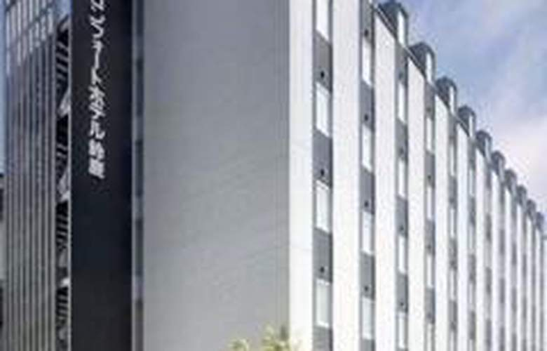 Comfort Hotel Suzuka - Hotel - 0