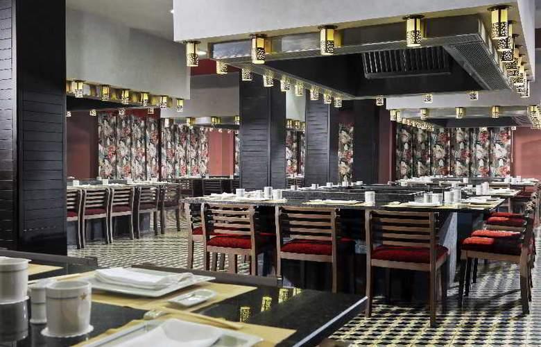 Iberostar Saidia - Restaurant - 28