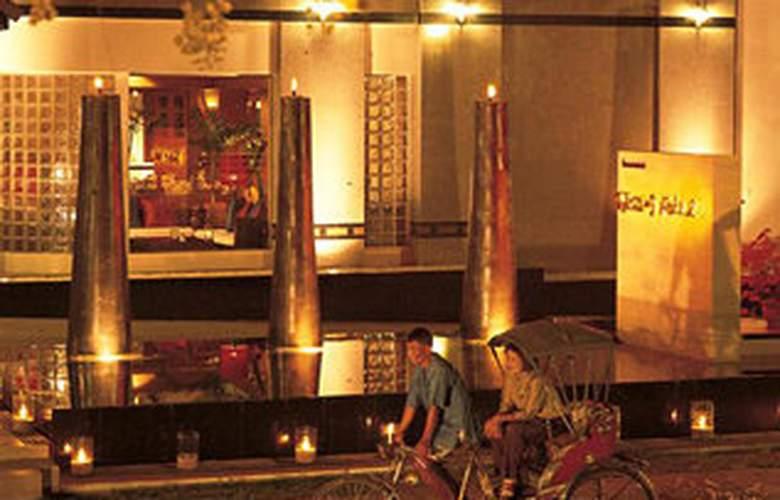 Tohsang City Hotel - General - 4