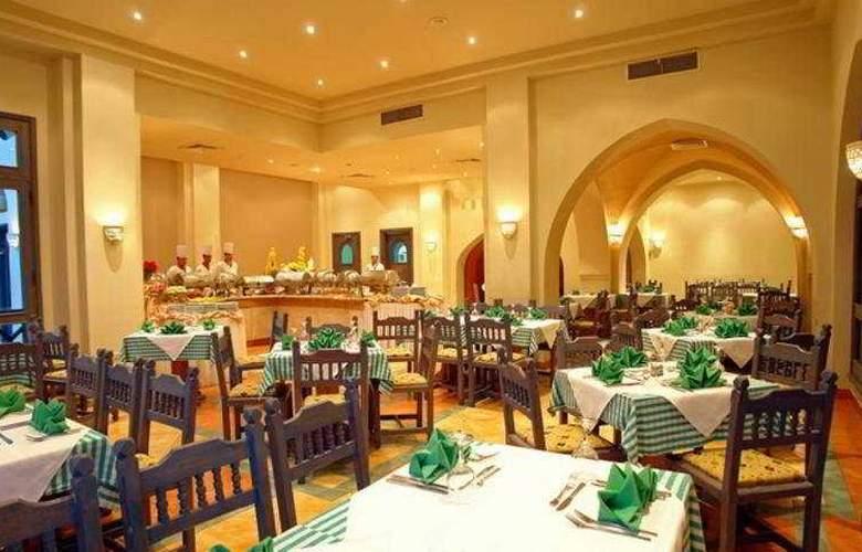 El Diwan - Restaurant - 4
