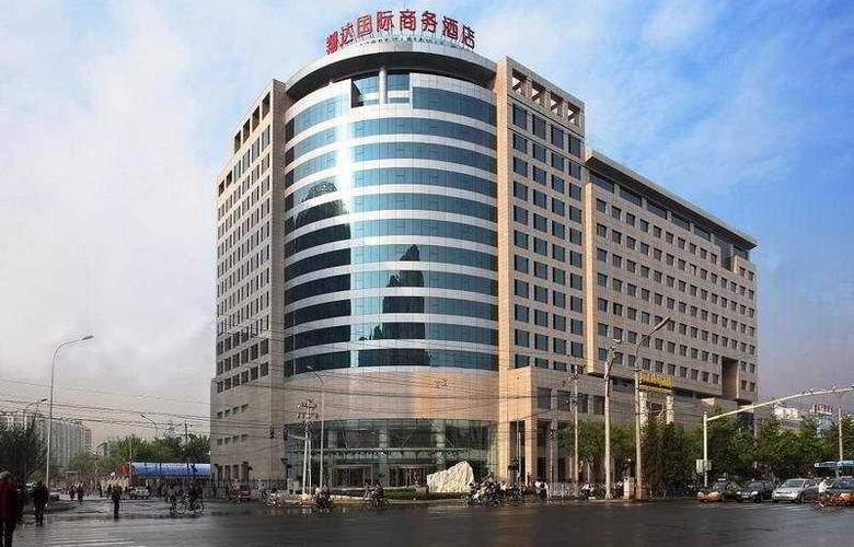 Xiang Da International - General - 1