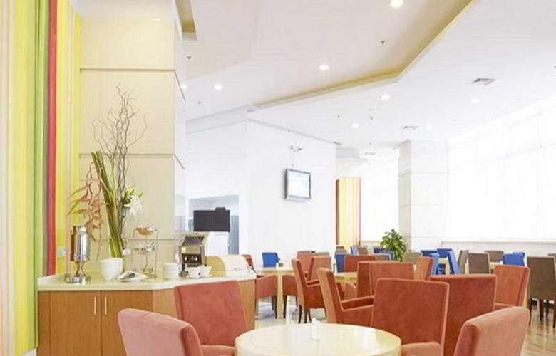 Holiday Inn Express Zhabei - Restaurant - 9