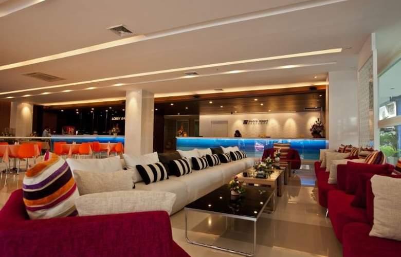 Metro Resort Pratunam - General - 3