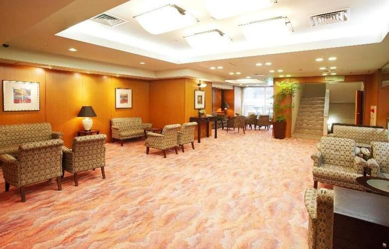 Hotel Hokke Club Kyoto - Hotel - 1