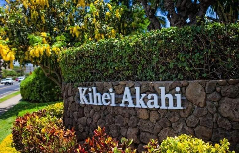 Kihei Akahi - Hotel - 7