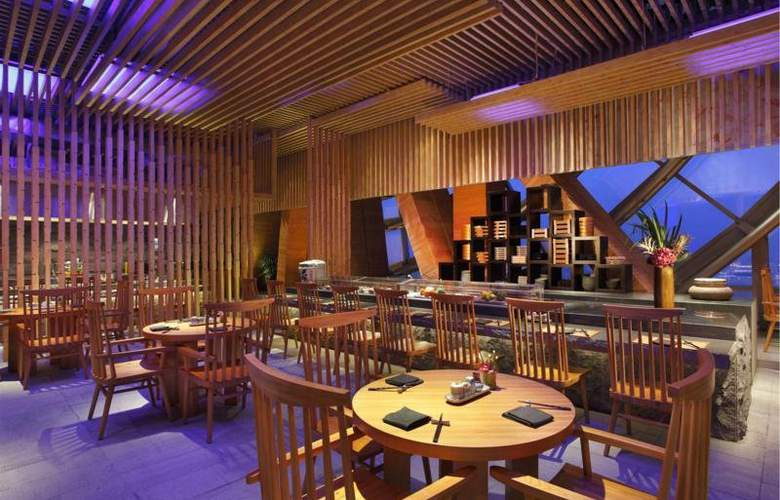The Westin Pazhou - Restaurant - 52