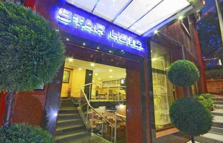 Taksim Star Express - Hotel - 9