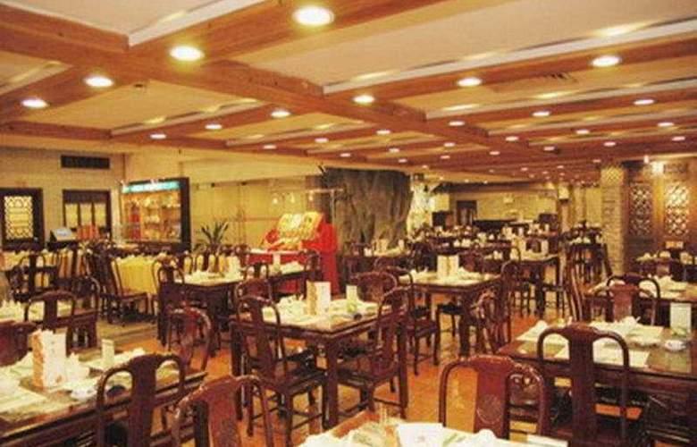 Canton - Restaurant - 2