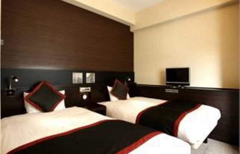 Nihonbashi Villa - Room - 5