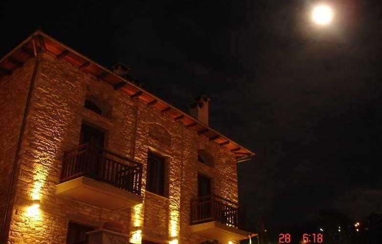 Maritsas Hotel Suites - General - 0