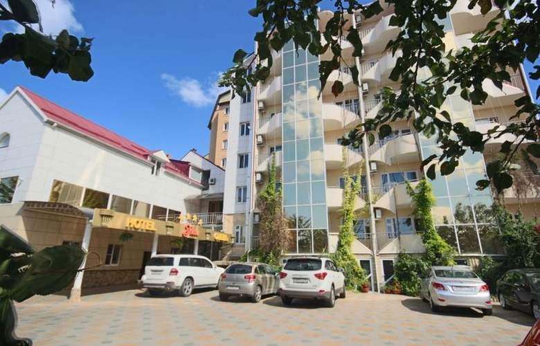 Grand Uyut - Hotel - 0