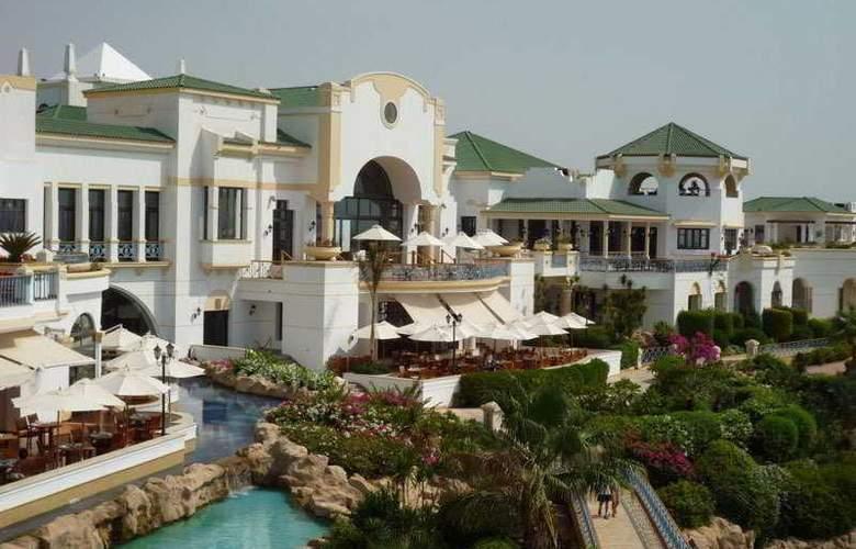 Hyatt Regency Sharm El Sheikh Resort - General - 1