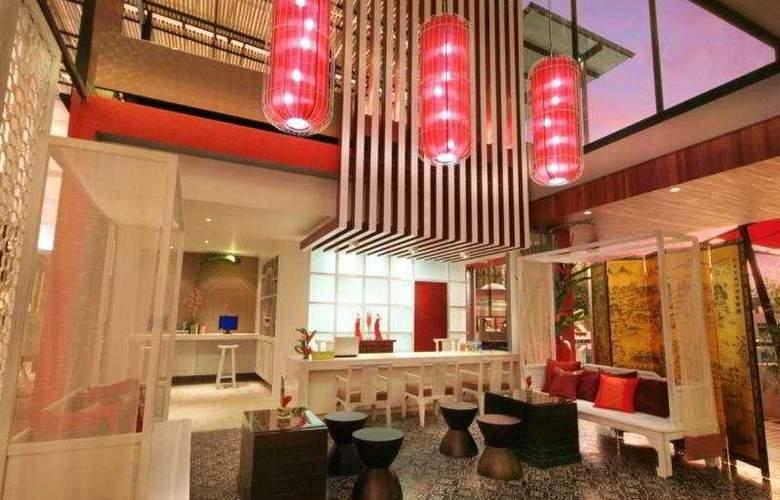Red Ginger Chic Resort - General - 2
