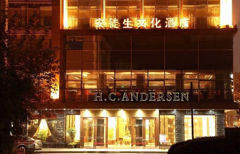 Andersen Culture - Hotel - 9