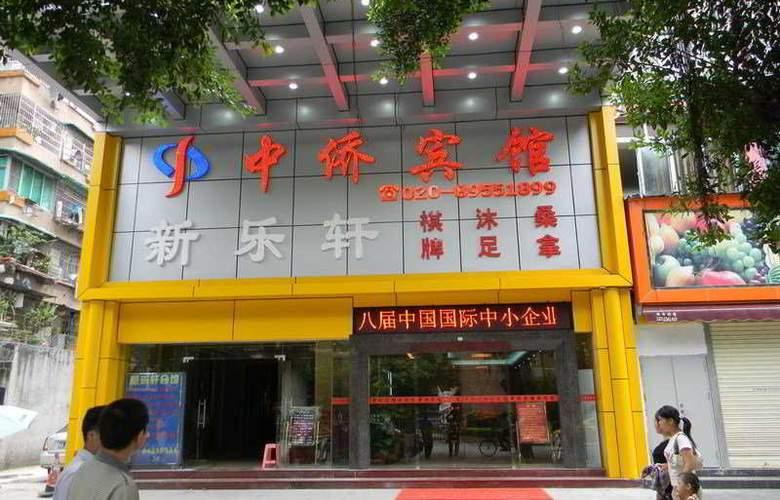 Zhong Qiao - Hotel - 0