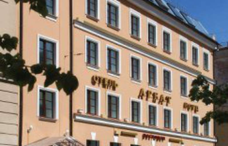 Arbat Nord - Hotel - 0