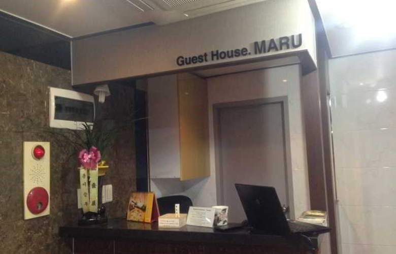 Maru Guesthouse Myeongdong - General - 3