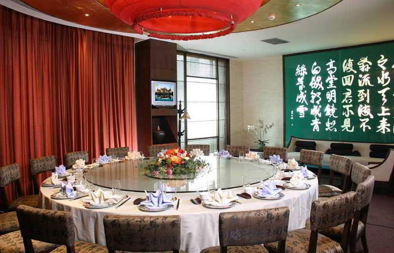 Haiyatt Garden Hotel Chang An - Restaurant - 10
