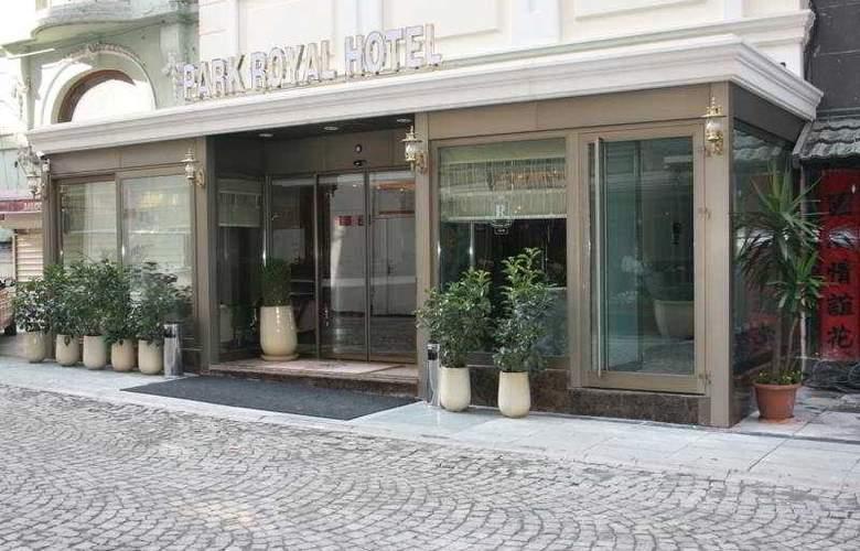 Park Royal Hotel - Hotel - 0