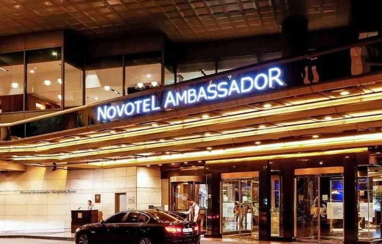 Novotel Ambassador Seoul Gangnam - Hotel - 11