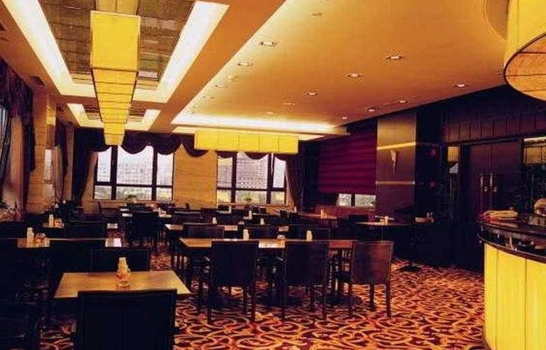 Highsure All Suite - Restaurant - 4