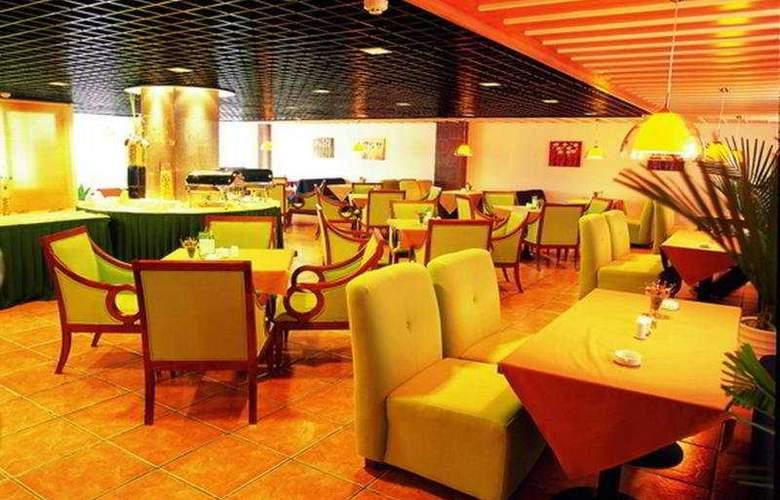Nanyuan Inn Zhongshan - Restaurant - 3