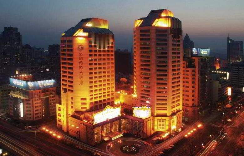 Zhejiang International Hangzhou - Hotel - 0