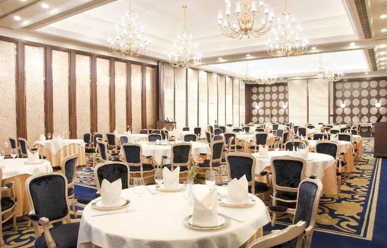 The Landmark Macau - Restaurant - 13