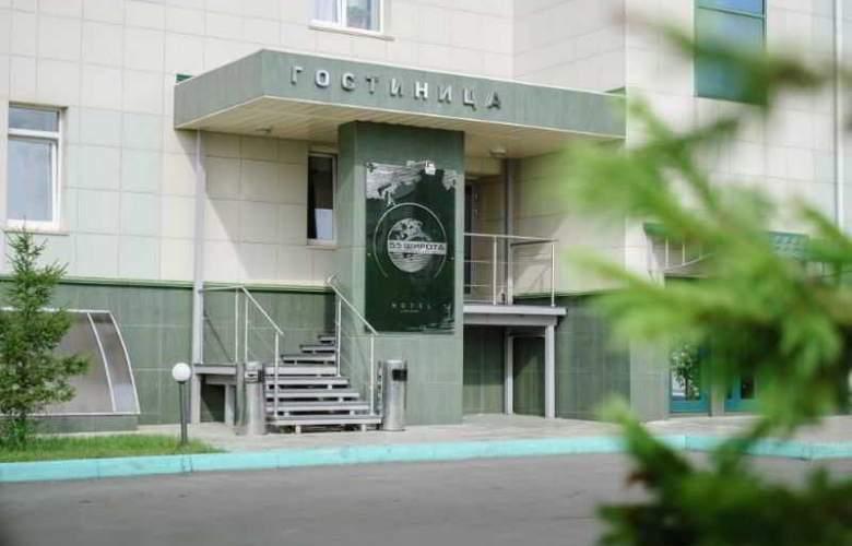 55 Shirota - Hotel - 0