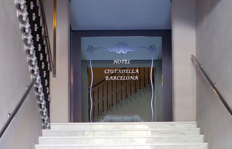 Ciutadella Barcelona - Hotel - 3