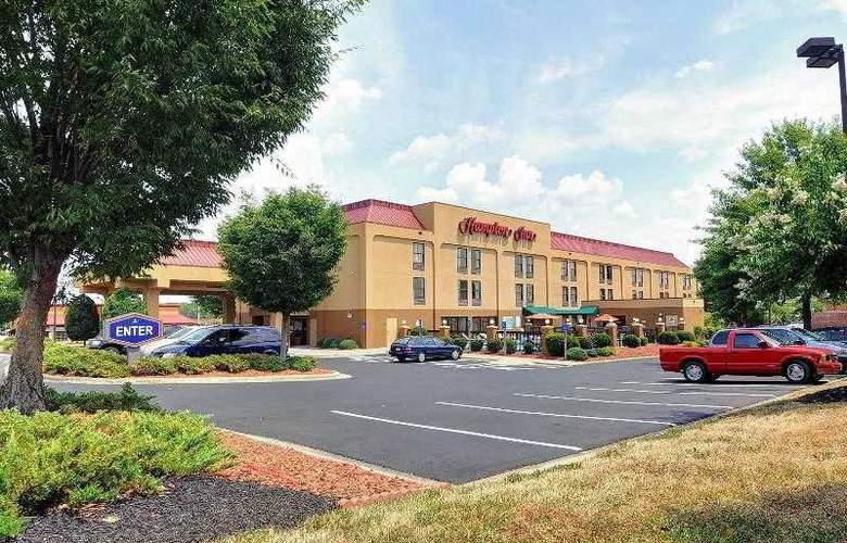 Hampton Inn Eden - Hotel - 14