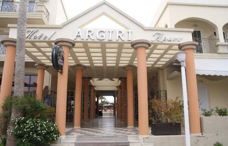 Argiri Hotel Apartments - Hotel - 0