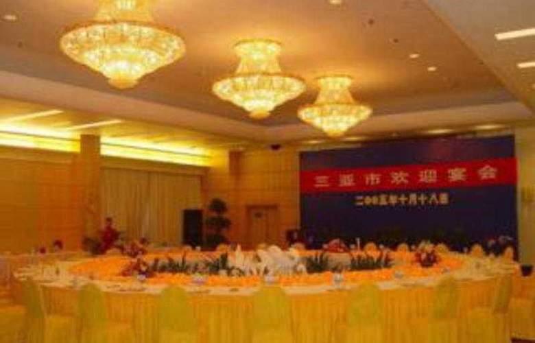 Shan Hai Tian - Restaurant - 4